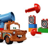 Disney Cars 2 Agent Mater LEGO Set