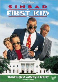 First Kid (1996 Movie)