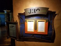 Jiko - The Cooking Place (Disney World)