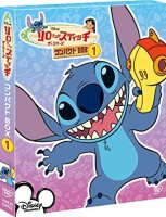 Lilo and Stitch: The Series (Disney Channel)