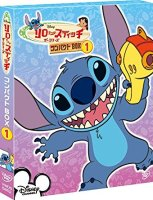 Lilo and Stitch: The Series