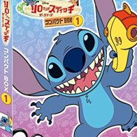Lilo and Stitch: The Series