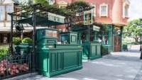 UK Beer Cart (Disney World)