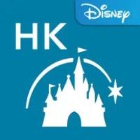 Hong Kong Disneyland App