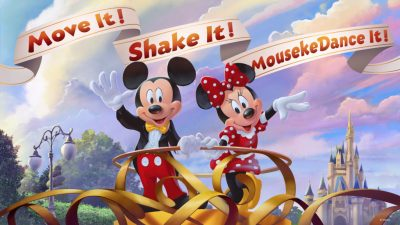 Move It! Shake It! MousekeDance It! Street Party Parade (Disney World)