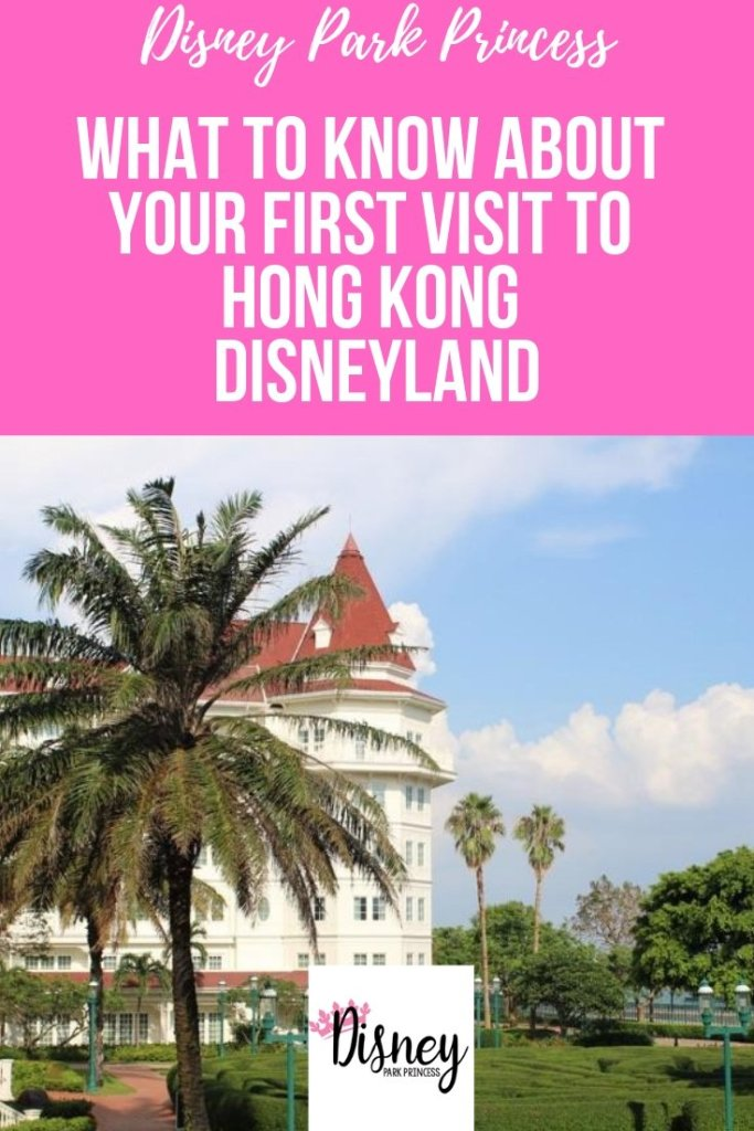 What you need to know about your first visit to Hong King Disneyland! #hongkingdisneyland