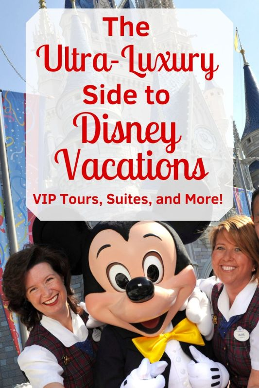 If you love luxury travel, you can easily find it on Disney trips. Both Walt Disney World & Disneyland feature ultra-luxury accommodations and activities! #luxurytravel #waltdisneyworld #disneyland #wdw #disney #travel #vip