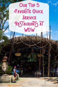 Here are our favorite places to grab a quick meal at Walt Disney World. #disneyfood #waltdisneyworld #disney #wdw