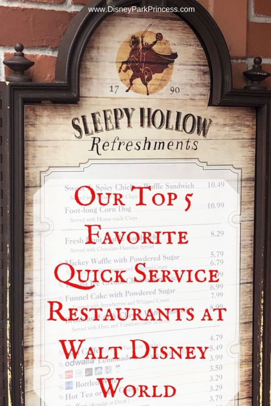 Our Top 5 Favorite Places to grab a quick bite at the Magic Kingdom in Walt Disney World #quickservice #disneyworld #wdw #disneyworlddining #magickingdom #disneyfood