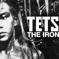 Your Future is Metal — Tetsuo: The Iron Man