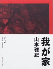 guts-masaki-yamamoto