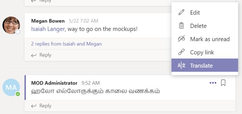 Microsoft Teams in line translation