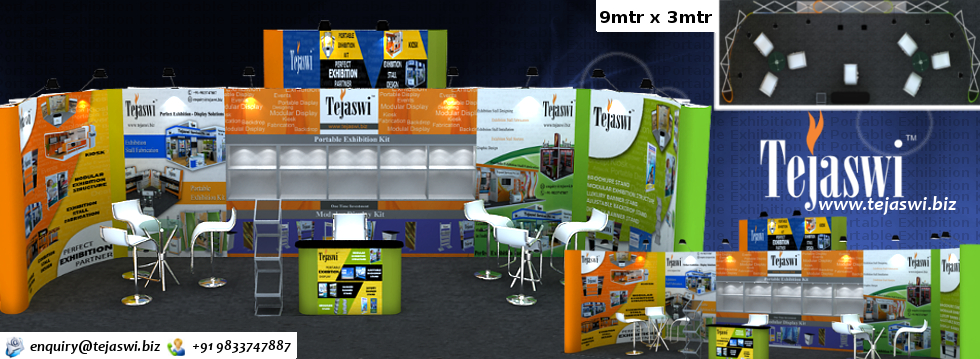 Trade Show Exhibit Display: 3 Seconds to Make an Impact