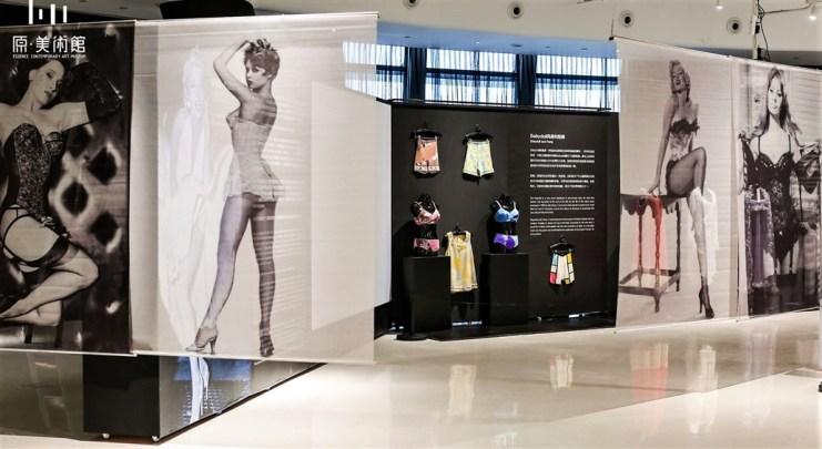 Exposition Historical Lingerie Brigitte Bardot 1950