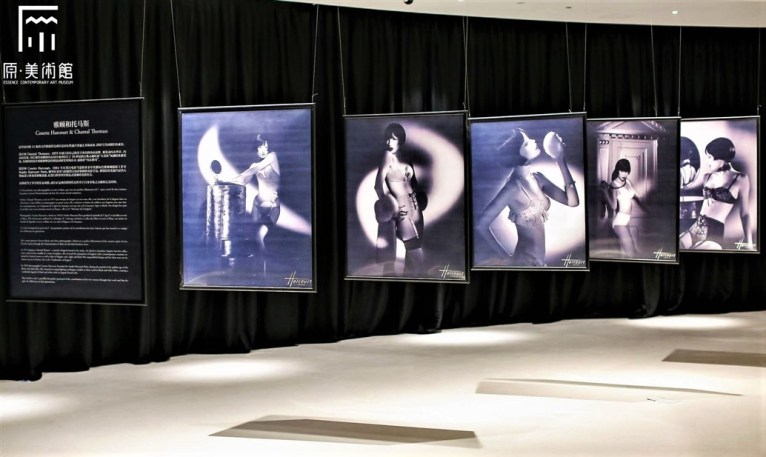 Exposition Historical Lingerie Chantal Thomass