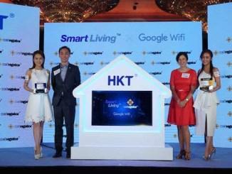 HKT Google-Wifi