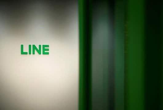 Line corp Tencent Mizuho
