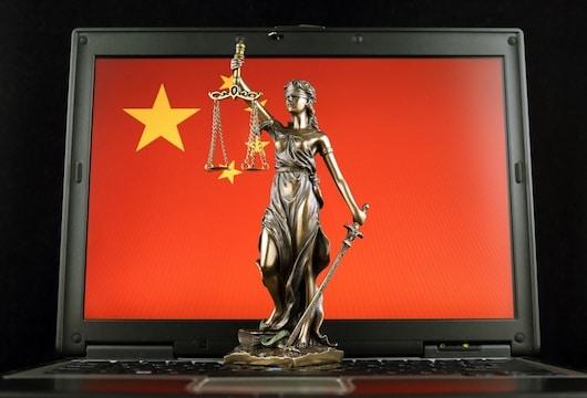 china judiciary law