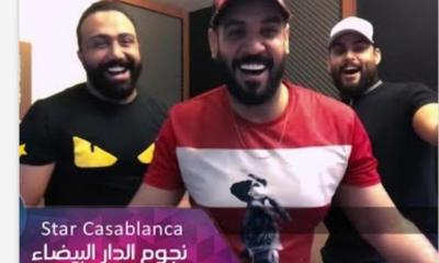 YouTube Channel Star Casablanca By Mustafa Dominating The Platform