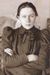 Nadezhda-Krupskaya