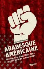 arabesque-americaine
