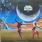 """Sextant"" by Herbie Hancock (album cover)"