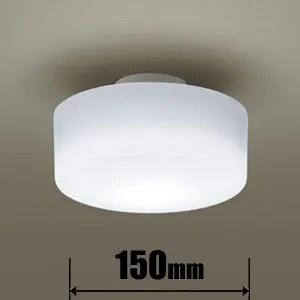 パナソニック|LED小型シーリングライト【カチット式】|HH-SC0099N