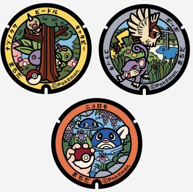 Pokéfuta featuring Weedle, Caterpie, Oddish, Pidgey, Rattata, and two Poliwag