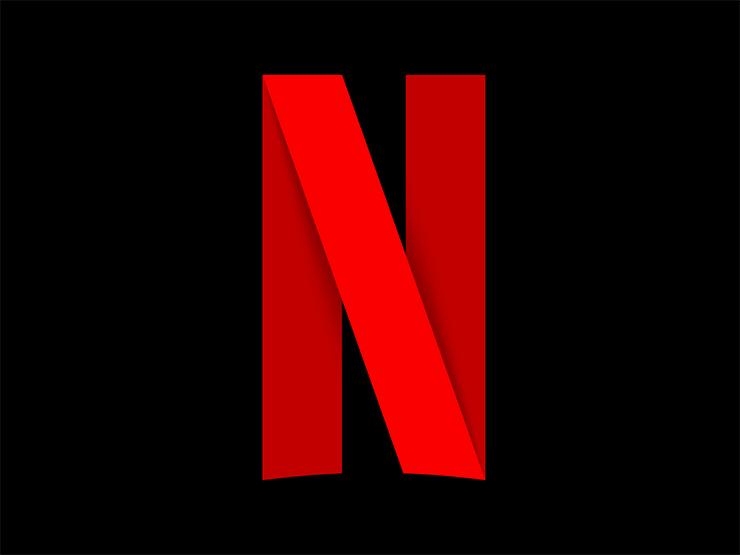 A big red N on a black background