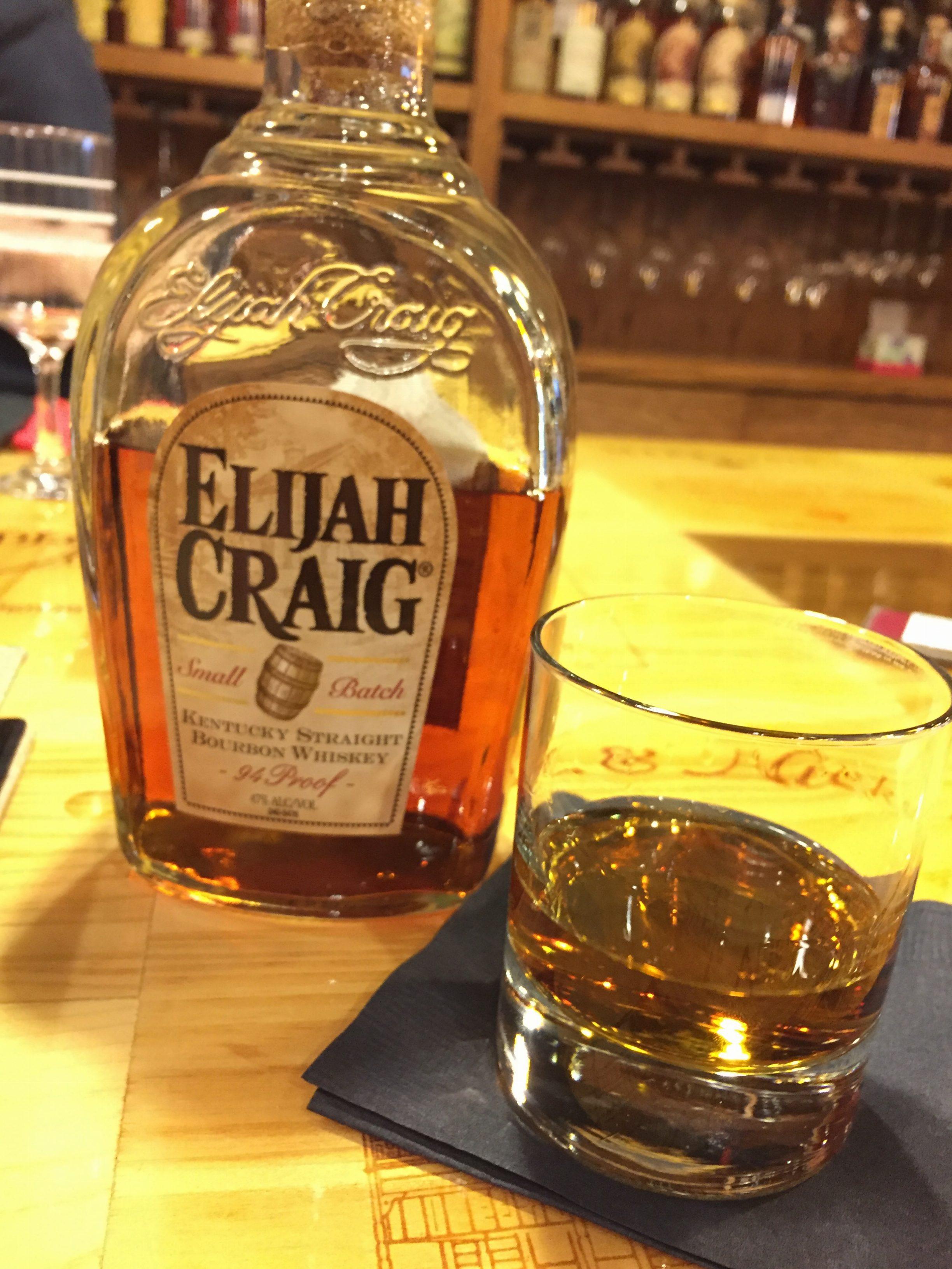 fe2795e29ab Review  Elijah Craig Small Batch - Distilled Living