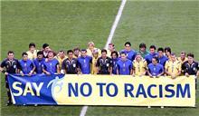 FIFA: ¿por un futbol verde y socialmente consciente?