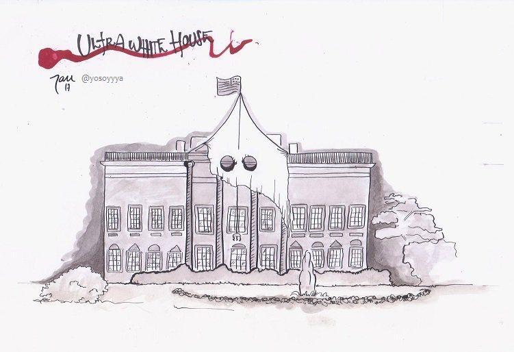 Ultra White House. La mirada de Tanlla Monera