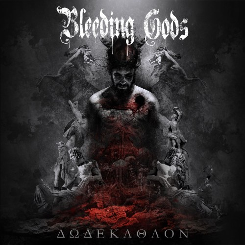 Dodekathlon - Bleeding Gods