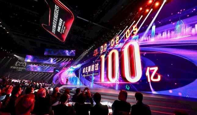 Alibaba bate récord de ventas en el Día del Soltero