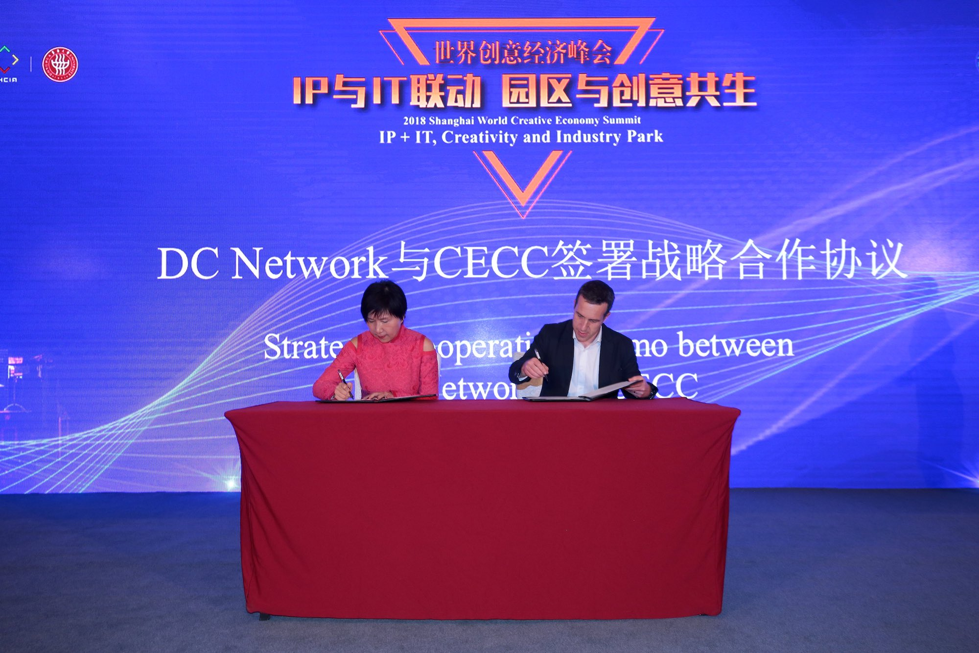 Cooperation between CECC and DC Network officially confirmed