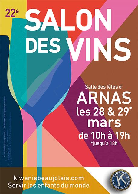 salon des vins kiwanis arnas villefranche