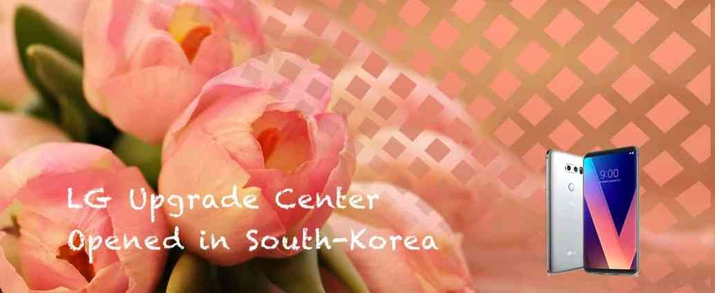 Software Upgrade Center in South Korea is Now Available