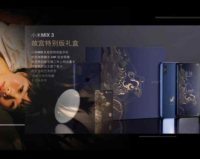 china phones company news with Xiaomi Mi Mix 3