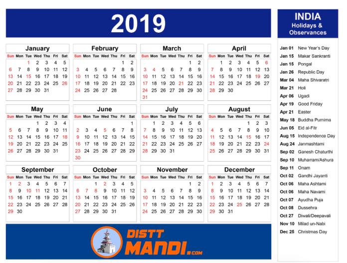 HP Government Holidays Calendar 2019
