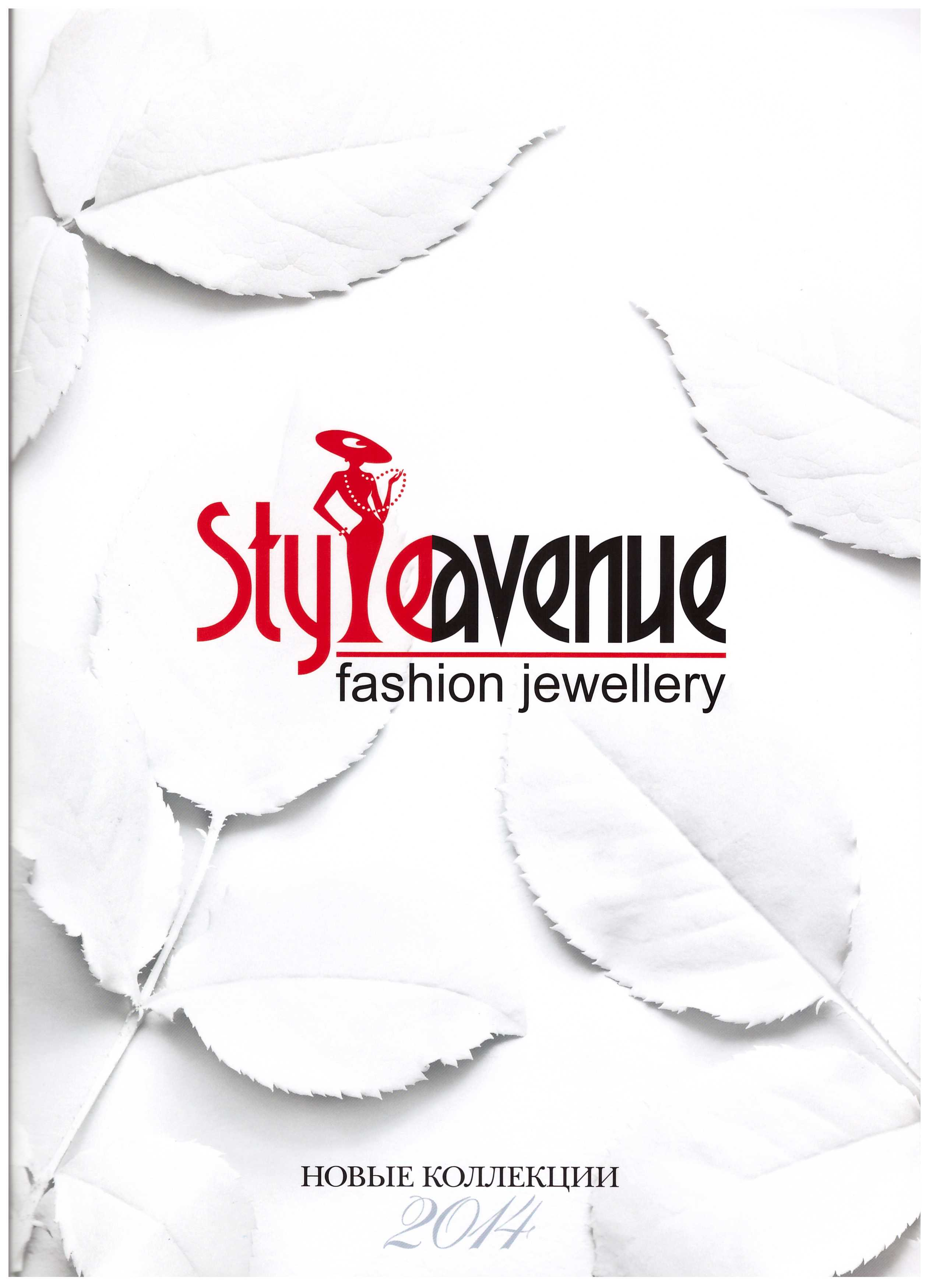 Style Avenue Fashion Jewellery