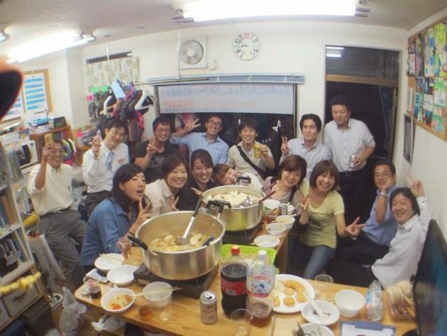 2014-09-17 20.49.57-SMILE