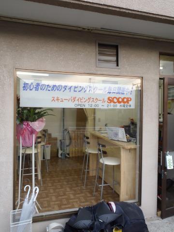 20110609blog2 (1)