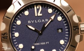 Bulgari_Diagono_Scuba_Blue_Dial_Boutique_NYC_2016