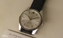 King Seiko Chronometer (1964)