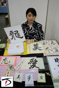Hyper Japan 2014 pic 5