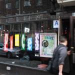 Pieces - Endereço:  8 Christopher Street  / Metrô: 9th Street  / Preço: A partir de $ 3,00