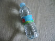 """This is a water bottle, *who in the worls says """"a bottle of water""""?*"""