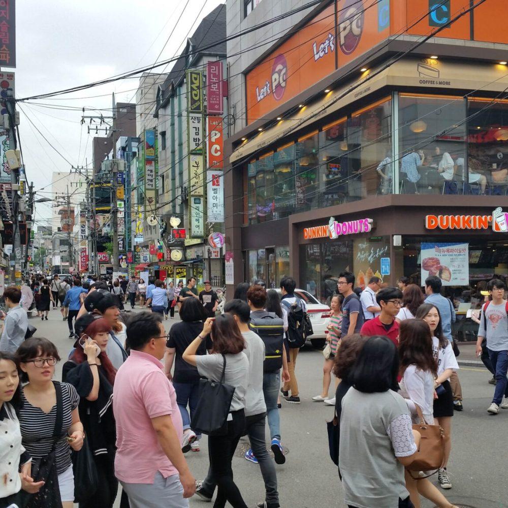 Hongdae Seoul