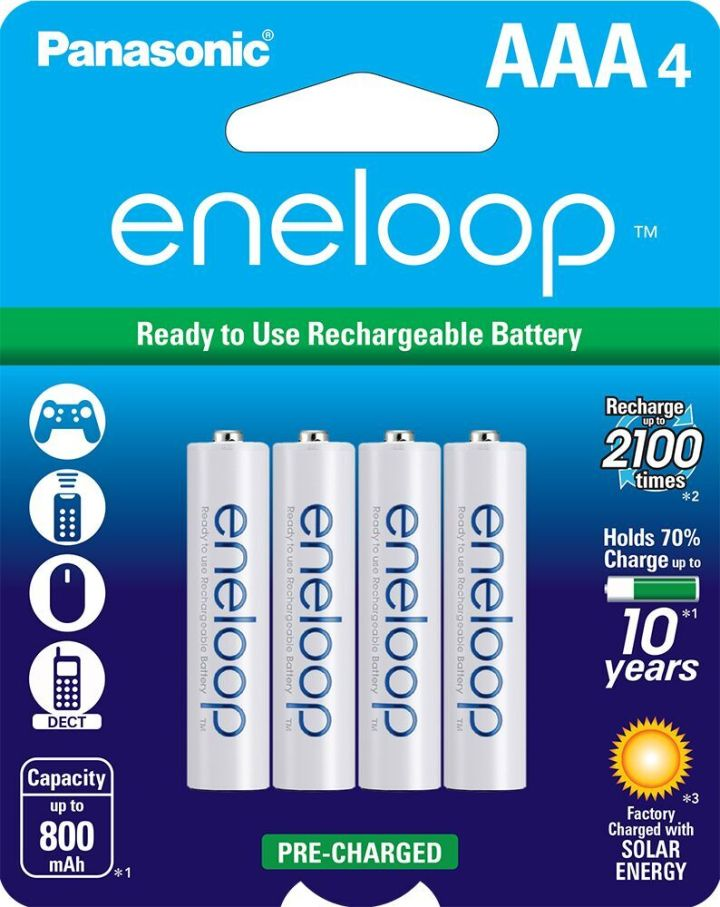 Enter the Panasonic eneloop Sweepstakes