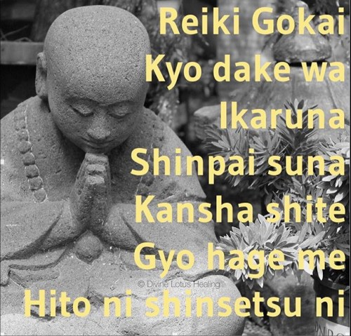 Divine Lotus Healing [/fusion_text]<p> The Reiki Gokai (principles) </p>  Learn how to recite them in Japanese and English